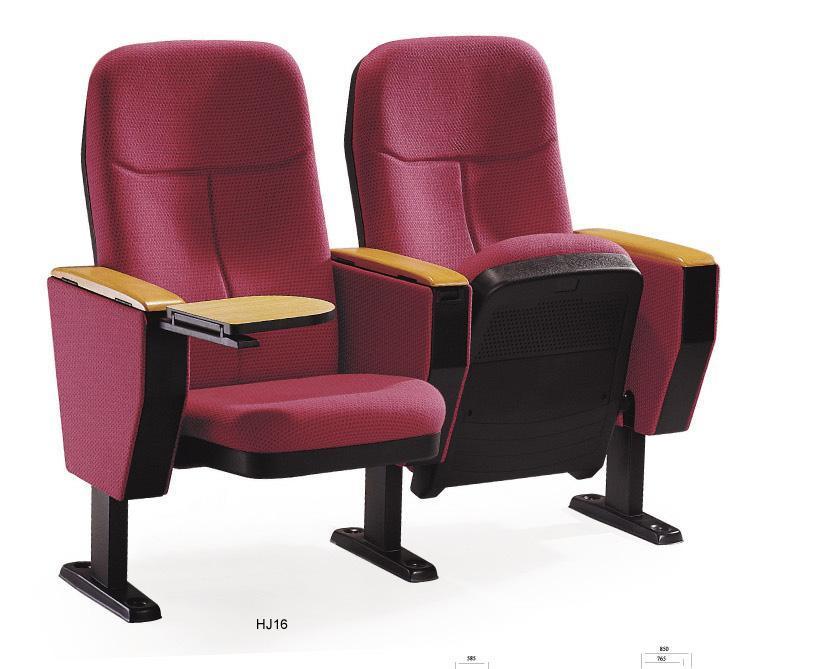 auditorium chair 1