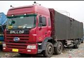 国内危险品专线车辆运输