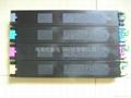 夏普兼之粉盒MX-2000L/