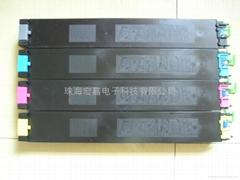 夏普兼之粉盒MX-2000L/2300N/2700N