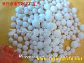 遠紅外活性礦化球