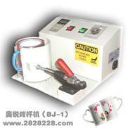 上海烤杯機