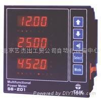 S6-300多功能電量測量表