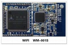 新力维SEANYWELL   UART-WIFI Module无线模块