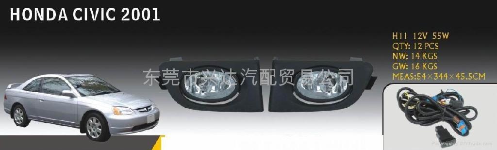 本田思域01-03雾灯线组