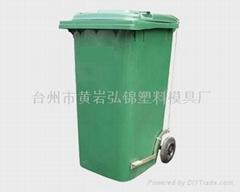 供应日用品塑料模具
