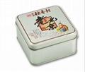 cake tin box 1