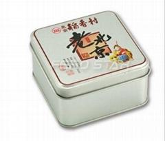 粽子铁盒,老婆饼铁盒