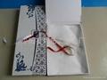 纸板礼盒 1
