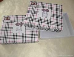 折疊包裝盒