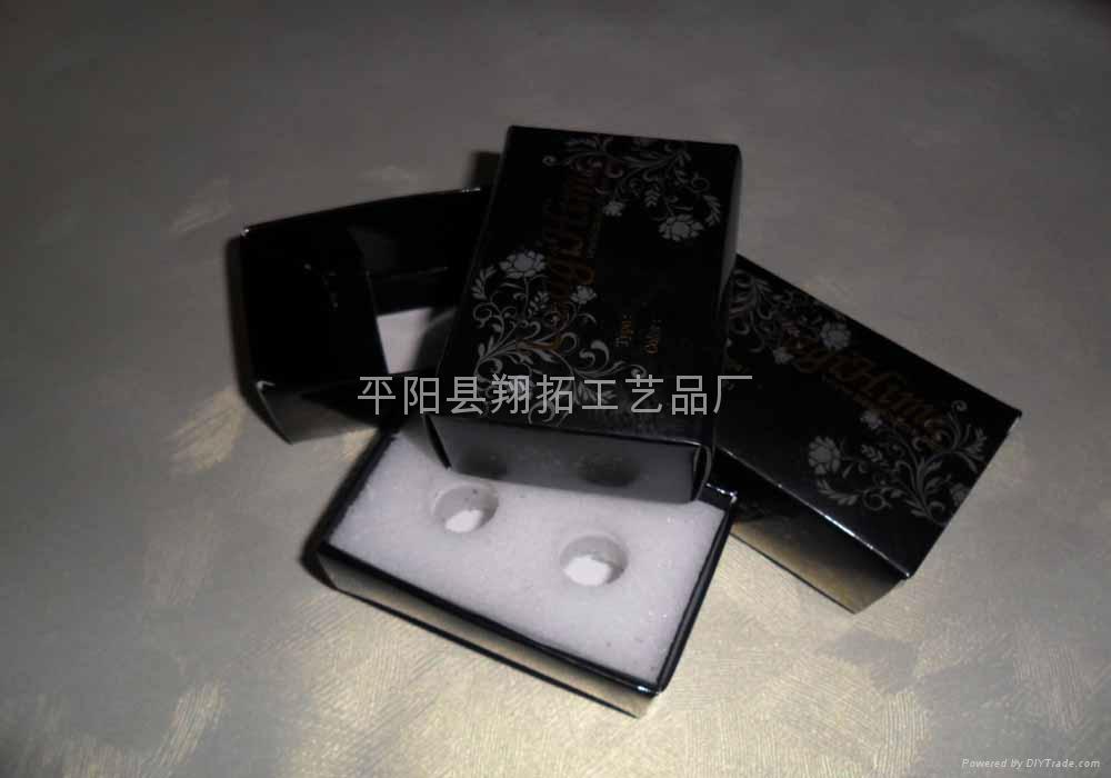 折疊包裝盒 2