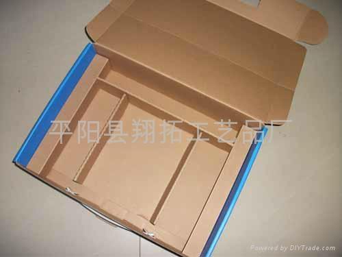 折疊包裝盒 3