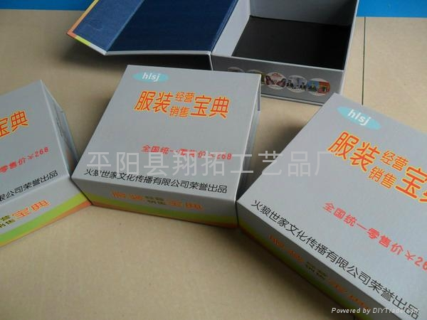 纸板礼盒 3