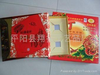 密度板纸板月饼礼盒 3