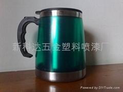 供應五金茶懷噴漆加工