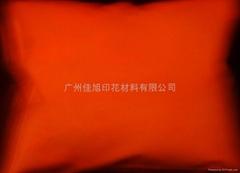 红光夜光粉