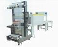 遼寧土特產收縮包裝機