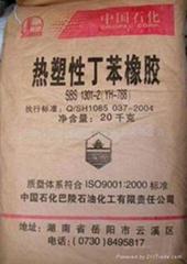 SBS台湾奇美 PB-511塑胶原料(弹性体)