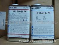 PU樹脂 Hei-cas8150