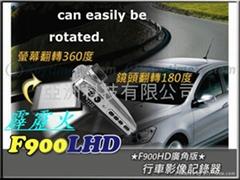 霹靂火F900行車記錄器