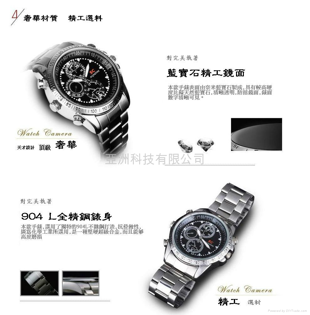 Gold grind king 007 audio and video watch 3
