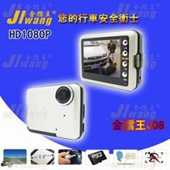 金擂王2.0(方块机)1080P行车记录器