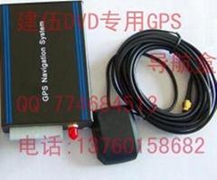 华阳车载DVD专用GPS导航盒