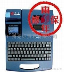 廣州碩方線號機TP60i號頭機編碼機