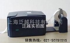 上海泛越|上海标签打印机