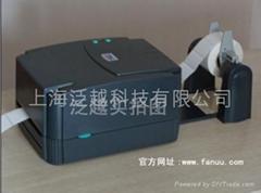 上海泛越|不干胶标签打印机