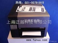 上海泛越|A4纸标签打印机