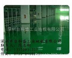 深圳环氧树脂砂浆地板
