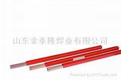 碳鋼、低合金鋼氬弧焊焊絲