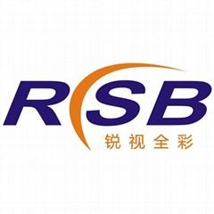 Shenzhen RSB Full Color Display-tech Co.,Ltd