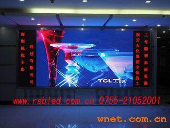 LED indoor display screen  1