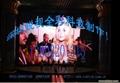 LED indoor display screen  3