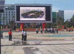 P16 Outdoor Full-Color Display Screen