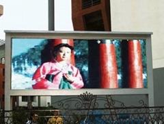 P18 Outdoor Full-color Display Screen