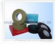 self adhesive tape 1