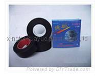 self adhesive tape 2