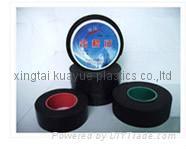 self adhesive tape 3