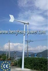 horizontal axis wind turbines 2000w
