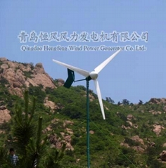 Wind power generator 5000w