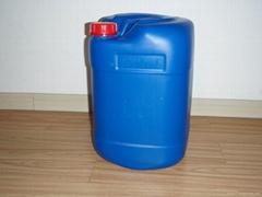 Amino TrimeXTylene Phosphonic Acid(ATMP)