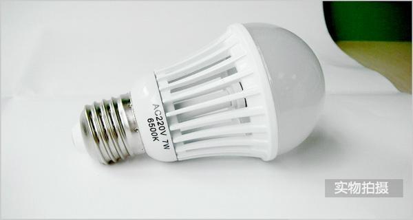 可調光球泡燈 1
