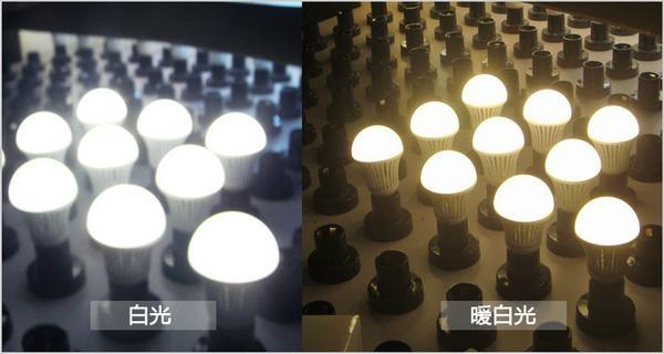 可調光球泡燈 4