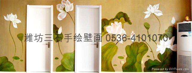 手绘壁画有限公司