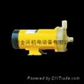 磁力泵 1