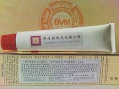 台湾梦丹佩丝四倍速银离子光染