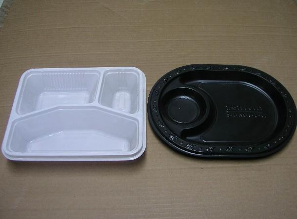 plastic food tray 1